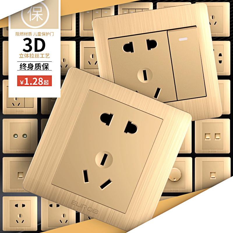 Розетки для телефонного и телевизионного кабеля Артикул 550977116052