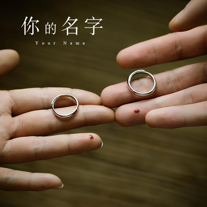 女生情侣戒指