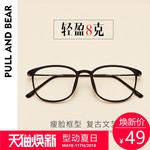 近视眼镜框女时尚tr90