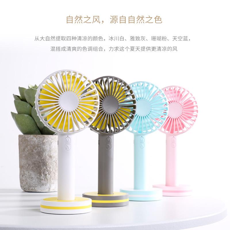 便携式usb风扇迷你可充电便携小电风扇学生宿舍小型随身大风力