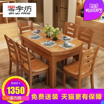 多功能饭桌 桌子 餐桌
