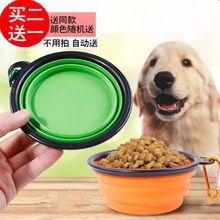 宠物狗狗折叠碗外出水碗便携狗碗户外喝水碗随行用品饮水碗食粮盆
