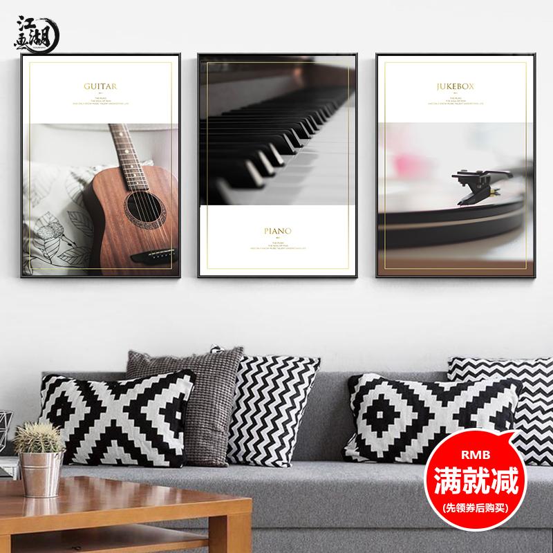 吉他装饰画书房