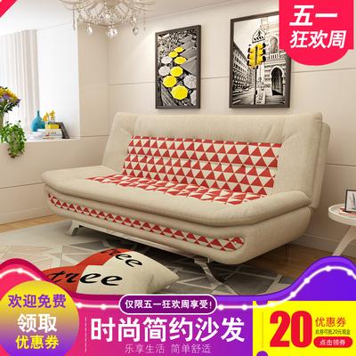 多功能沙发床可折叠拆洗1.2米小户型三人两用1.5客厅现代布艺沙发新品特惠