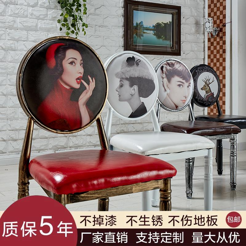 复古创意餐椅