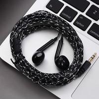 2米3米5米加长线入耳式耳机电脑笔记本直播通用耳麦耳塞超长线