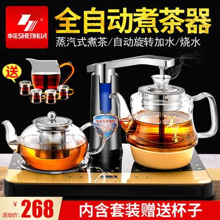 黑茶煮茶器全自动上水电热水壶多功能蒸汽家用抽水玻璃保温泡茶壶