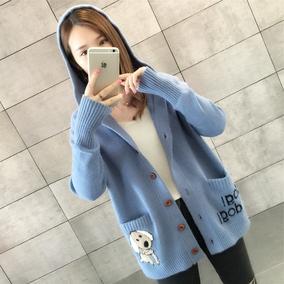 韩版2018秋冬季新款女装ins超火毛衣百搭针织开衫慵懒风网红外套