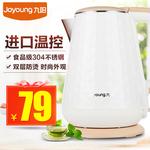 Joyoung/九阳 K15-F623电热水壶自动断电食品级304不锈钢家用煮水