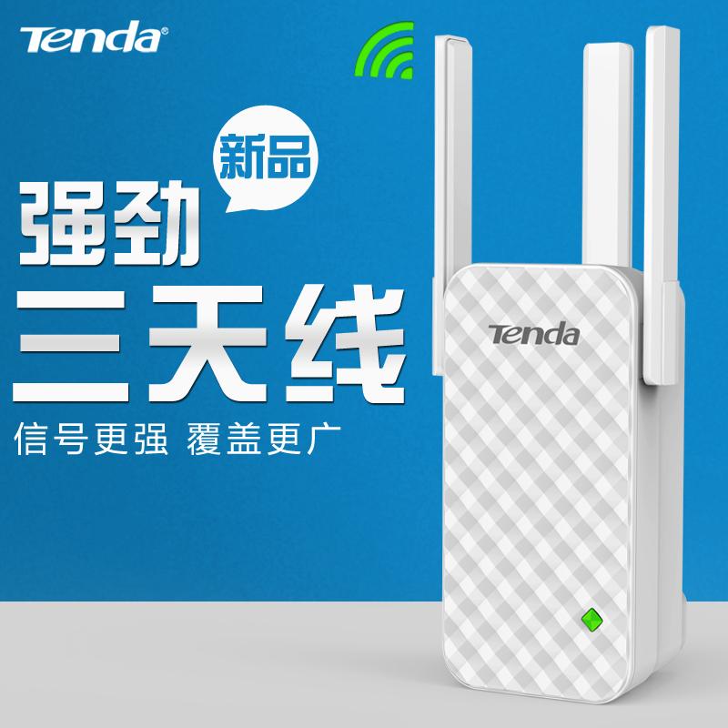 腾达A12 家用无线路由器WiFi增强放大网络信号中继加强蹭wife接收器家用无线大功率wi-fi网络信号扩张加强器