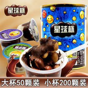 甜甜乐星球杯小杯巧克力杯桶装大杯1000g 年货夹心饼干零食大礼包