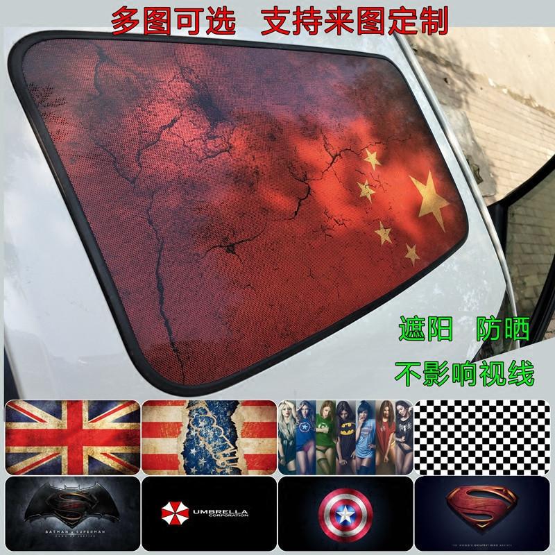 Рекламные наклейки для окон Артикул 551681822919