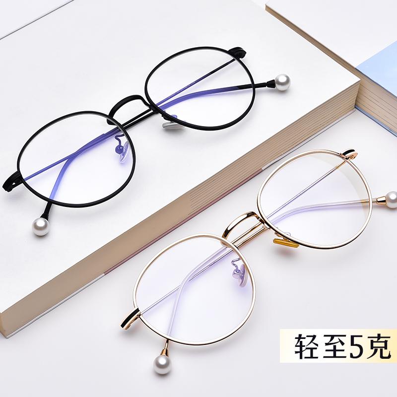 眼镜框女圆脸眼睛框可配近视超轻框架平光复古圆框镜架文艺眼镜架
