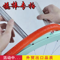撬Solid tire rod flat crowbar three-wheel electric bicycle bicycle motorcycle car tire tire repair tool purlin