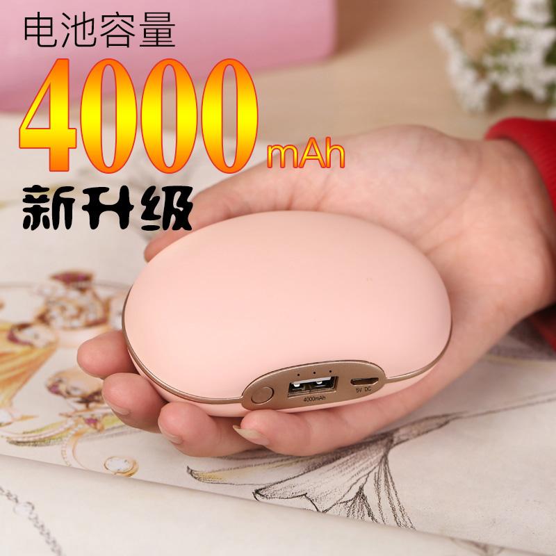 豌豆暖手宝充电宝两用马卡龙电热饼迷你可爱创意USB移动电源随身