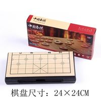 Chinese Chess Traditional Games Educational Toys Magnetic Chess Parenting Interactive Thinking Exercise