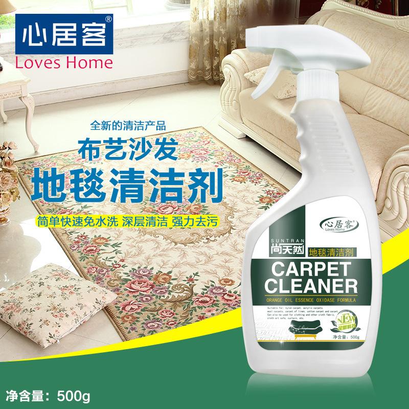 布艺沙发清洁剂家用免洗喷雾床垫干洗剂强力去污免水洗清洁剂