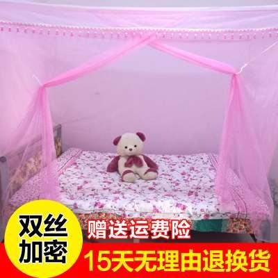 床方顶简约家用单开门传统双人1.8m床1.5m米床1.3无支架老式蚊帐