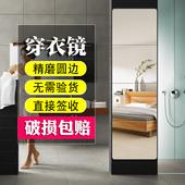 全身镜组合客厅宿舍寝室落地拼接镜子方形贴墙壁挂穿衣镜无框简约