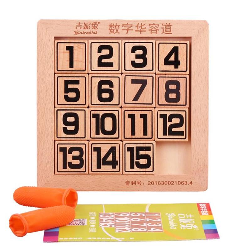 数字华容道最强大脑玩具逻辑思维训练三国儿童益智谜迷盘滑动拼图