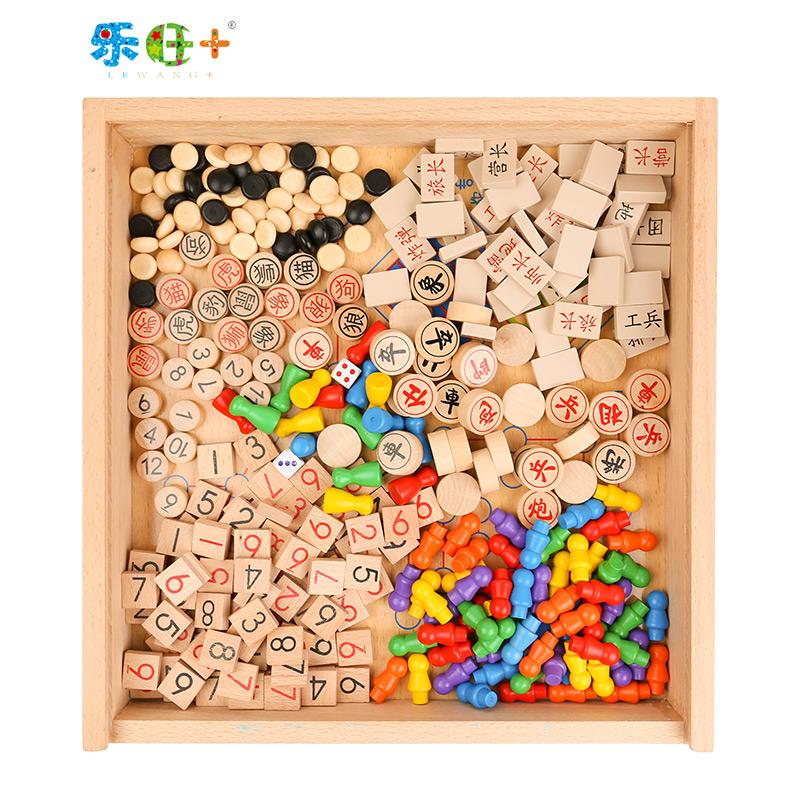 数独游戏棋九宫格飞行棋跳棋五子棋儿童逻辑思维桌面推理益智玩具