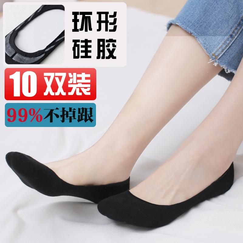 船袜女纯色袜子女短袜浅口黑色隐形夏季薄款韩国可爱硅胶防滑袜套
