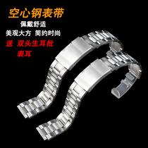 弹簧针表带连接轴送生耳批生耳无缝表耳手表零配件全钢表耳针