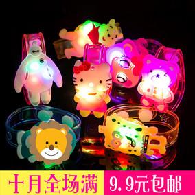 开学小商品儿童玩具地摊货源热卖创意小礼品新奇特礼物发光手环