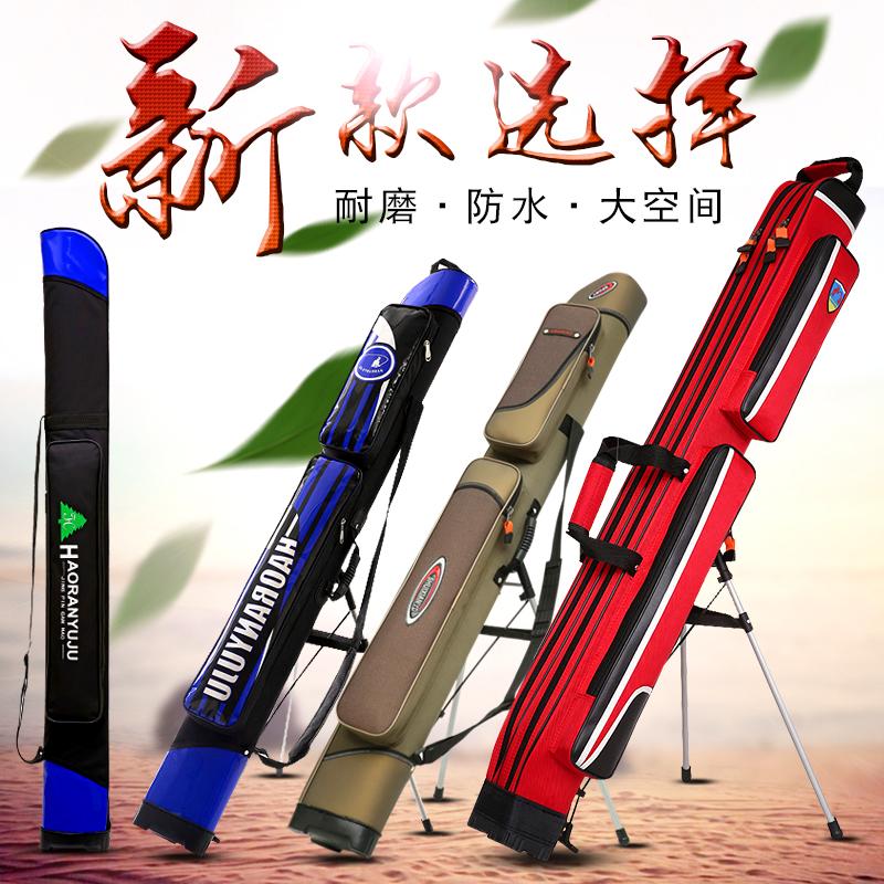 特价1.2米1.25米单层双层硬壳鱼竿包渔具包防水垂台钓包钓鱼用品