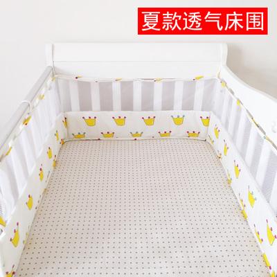 婴儿床床围夏爆款