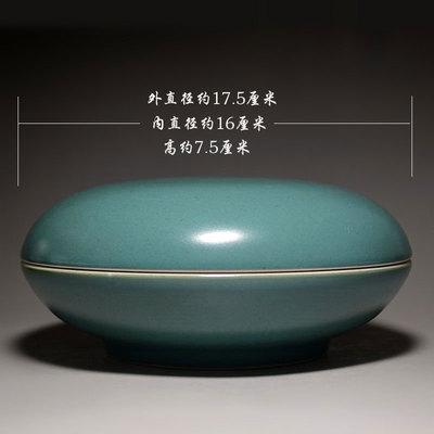 特大号印泥盒陶瓷手工单色釉仿古瓷器文房用品仿古大明万历年制