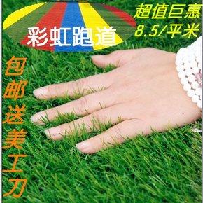 塑胶人工草皮仿真草坪地毯幼儿园室内室外假草坪防真草地塑料 绿