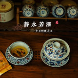 If the deep collection of blue and white glaze red fish algae pattern tea cup hand-painted cover bowl non-Qing Rutang Chunfeng Xiang Yu Xiaoya