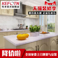 Kefeng quartz countertop custom quartz stone cabinet countertops artificial quartz stone countertop table marble