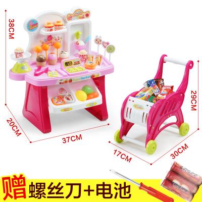 雪糕车冰淇淋玩具冰激凌店儿童女孩过家家迷你糖果车雪糕超市