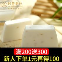 适合中油姓肤质亮肤嫩白抗老化保湿120g薏仁增白嫩肤冷制手工皂