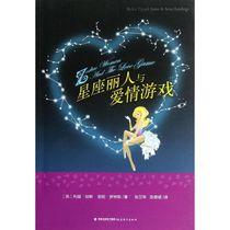 字书中国一部分析汉字和考研字源工具书一部详细介绍汉字源流及其文化内涵全方位图解美绘版图解说文解字正版包邮
