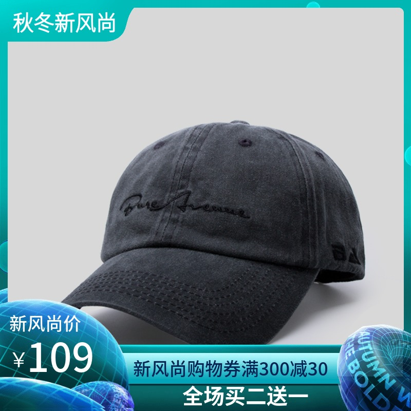 Мужские кепки Артикул 555043781041
