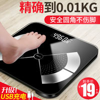Shi poetry home electronic scale accurate adult body scale healthy girls lose weight mini bodyless fat electronic weighing scales