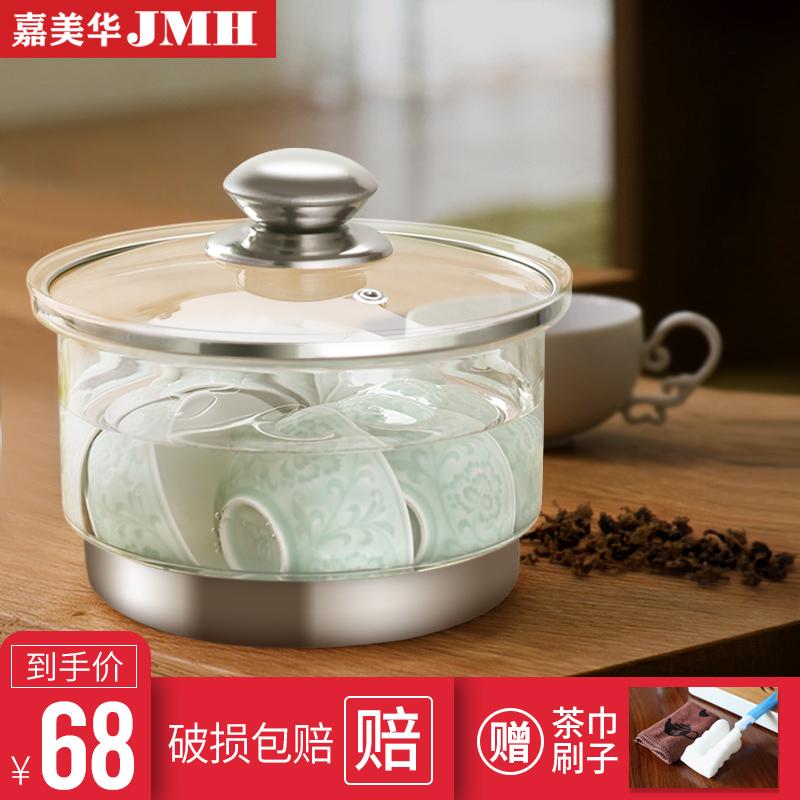 茶杯消毒锅