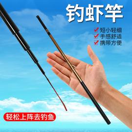 可伸缩 钓虾竿 钓鱼杆竿 虾杆 河虾竿小龙虾竿钓龙虾杆1.8米2.2米图片