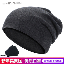 Cold-proof wool hat for men in winter