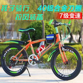 儿童折叠自行车1820寸男女学生单车双碟刹带减震变速山地车