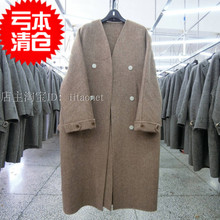 Korean hand-sewn double-sided cashmere wool jacket in clearance warehouse