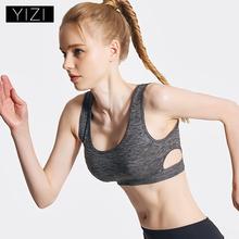 以兹运动内衣女防震健身瑜伽跑步聚拢上托无钢圈收副乳背心式文胸图片