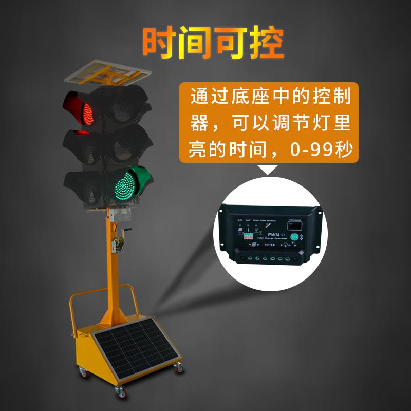 光合太阳能交通信号灯驾校交通信号灯移动式红绿灯十字路口交通灯