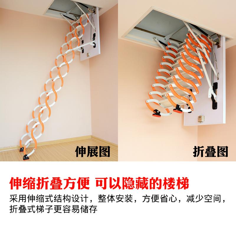 光合阁楼伸缩楼梯家用升降半自动室内复式公寓别墅收缩楼梯子折叠