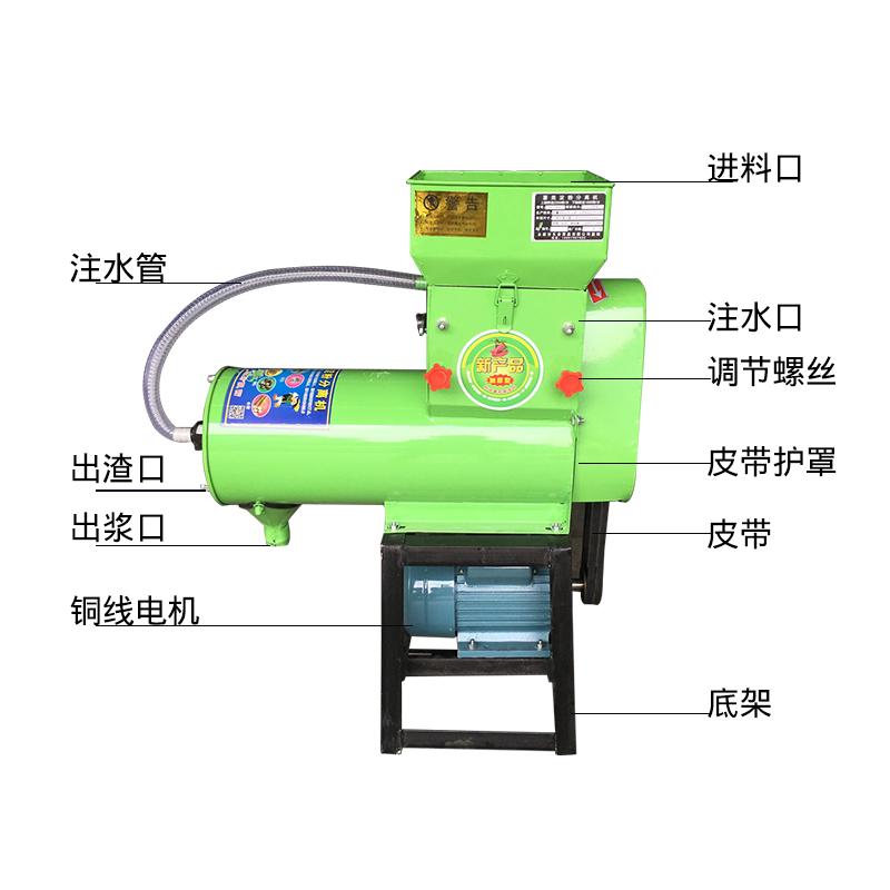 光合全自动浆渣分离式淀粉机莲藕磨碎机土豆葛根打红薯粉机分离机