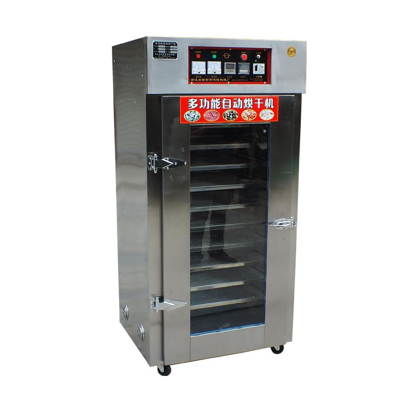 光合多功能自动烘干花椒机食品烘干机鱼干海鲜牛肉腊肠烘干机烘
