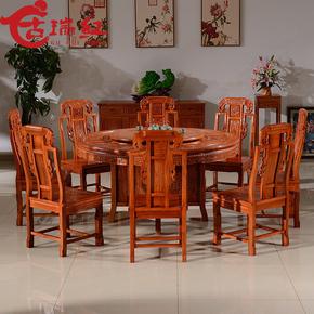 红木餐桌刺猬紫檀圆桌花梨木餐桌椅组合古典中式餐厅家具圆台饭桌